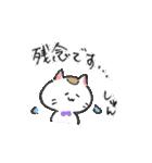 和ネコさんのゆるゆるスタンプ(S)(個別スタンプ:16)