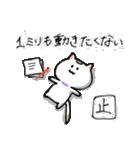 和ネコさんのゆるゆるスタンプ(S)(個別スタンプ:17)