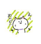 和ネコさんのゆるゆるスタンプ(S)(個別スタンプ:18)