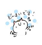 和ネコさんのゆるゆるスタンプ(S)(個別スタンプ:21)