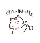 和ネコさんのゆるゆるスタンプ(S)(個別スタンプ:22)