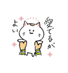 和ネコさんのゆるゆるスタンプ(S)(個別スタンプ:23)