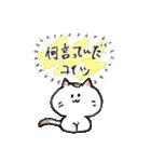 和ネコさんのゆるゆるスタンプ(S)(個別スタンプ:25)