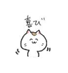 和ネコさんのゆるゆるスタンプ(S)(個別スタンプ:29)