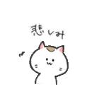 和ネコさんのゆるゆるスタンプ(S)(個別スタンプ:30)