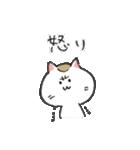 和ネコさんのゆるゆるスタンプ(S)(個別スタンプ:31)