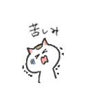 和ネコさんのゆるゆるスタンプ(S)(個別スタンプ:32)