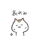 和ネコさんのゆるゆるスタンプ(S)(個別スタンプ:33)