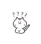 和ネコさんのゆるゆるスタンプ(S)(個別スタンプ:35)