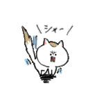和ネコさんのゆるゆるスタンプ(S)(個別スタンプ:38)