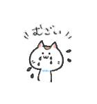 和ネコさんのゆるゆるスタンプ(S)(個別スタンプ:39)