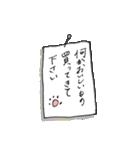 和ネコさんのゆるゆるスタンプ(S)(個別スタンプ:40)