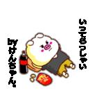 【決定版】名前スタンプ「けんちゃん」(個別スタンプ:03)
