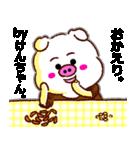 【決定版】名前スタンプ「けんちゃん」(個別スタンプ:04)