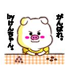 【決定版】名前スタンプ「けんちゃん」(個別スタンプ:05)