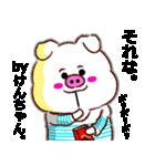 【決定版】名前スタンプ「けんちゃん」(個別スタンプ:06)
