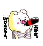 【決定版】名前スタンプ「けんちゃん」(個別スタンプ:07)