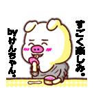 【決定版】名前スタンプ「けんちゃん」(個別スタンプ:08)