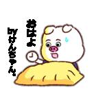 【決定版】名前スタンプ「けんちゃん」(個別スタンプ:09)