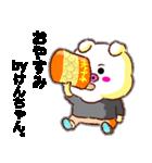 【決定版】名前スタンプ「けんちゃん」(個別スタンプ:10)