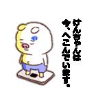 【決定版】名前スタンプ「けんちゃん」(個別スタンプ:11)