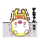 【決定版】名前スタンプ「けんちゃん」(個別スタンプ:14)