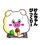 【決定版】名前スタンプ「けんちゃん」(個別スタンプ:15)