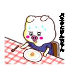 【決定版】名前スタンプ「けんちゃん」(個別スタンプ:17)