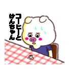 【決定版】名前スタンプ「けんちゃん」(個別スタンプ:18)