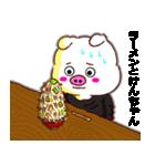 【決定版】名前スタンプ「けんちゃん」(個別スタンプ:19)