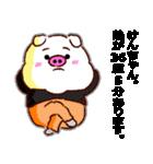 【決定版】名前スタンプ「けんちゃん」(個別スタンプ:28)