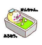 【決定版】名前スタンプ「けんちゃん」(個別スタンプ:29)