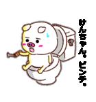 【決定版】名前スタンプ「けんちゃん」(個別スタンプ:30)