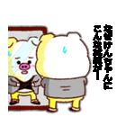 【決定版】名前スタンプ「けんちゃん」(個別スタンプ:33)