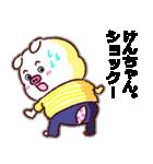 【決定版】名前スタンプ「けんちゃん」(個別スタンプ:36)