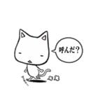 サラリー猫君(個別スタンプ:01)
