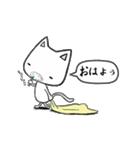 サラリー猫君(個別スタンプ:02)