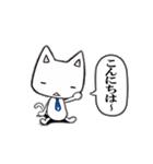 サラリー猫君(個別スタンプ:03)