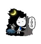 サラリー猫君(個別スタンプ:04)