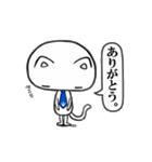 サラリー猫君(個別スタンプ:05)