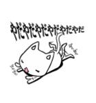 サラリー猫君(個別スタンプ:06)