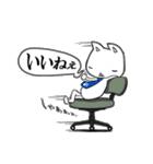 サラリー猫君(個別スタンプ:07)