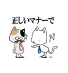 サラリー猫君(個別スタンプ:08)