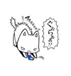 サラリー猫君(個別スタンプ:10)