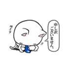 サラリー猫君(個別スタンプ:11)