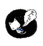 サラリー猫君(個別スタンプ:12)