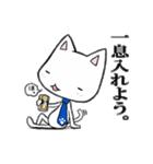 サラリー猫君(個別スタンプ:13)