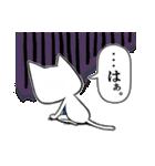 サラリー猫君(個別スタンプ:15)