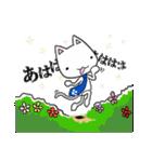 サラリー猫君(個別スタンプ:16)