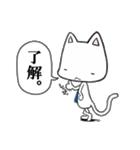 サラリー猫君(個別スタンプ:18)